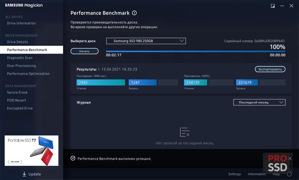test SSD Samsung 980 250GB MZ-V8V250BW